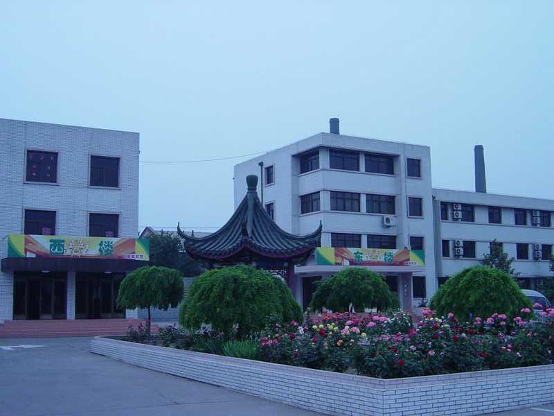 唐山工业职业技术学院招生网