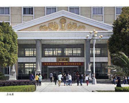 江西外语外贸职业学院招生网