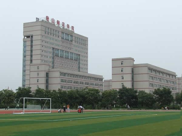 廊坊师范学院,唐山师范学院,河北科技师范学院那个比较好?