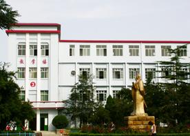 山西师范大学招生网