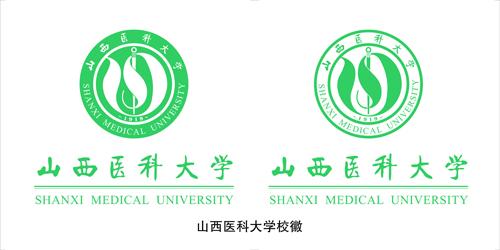 山西医科大学招生网