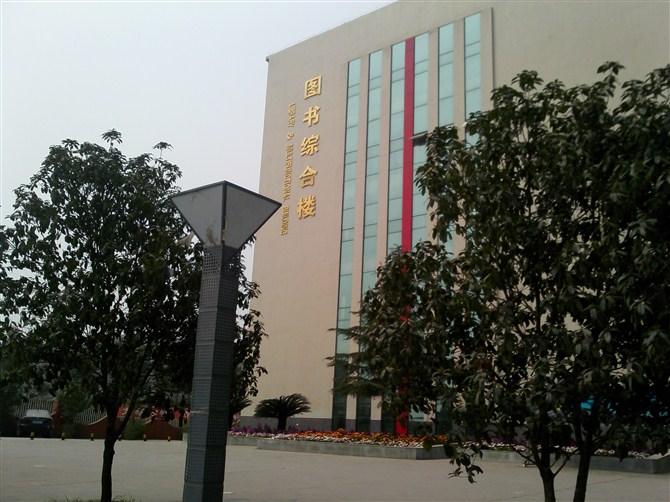 四川文化艺术学院校园风景(24502)