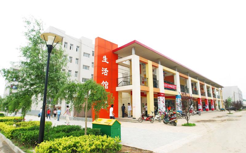 沧州医学高等专科学校招生网