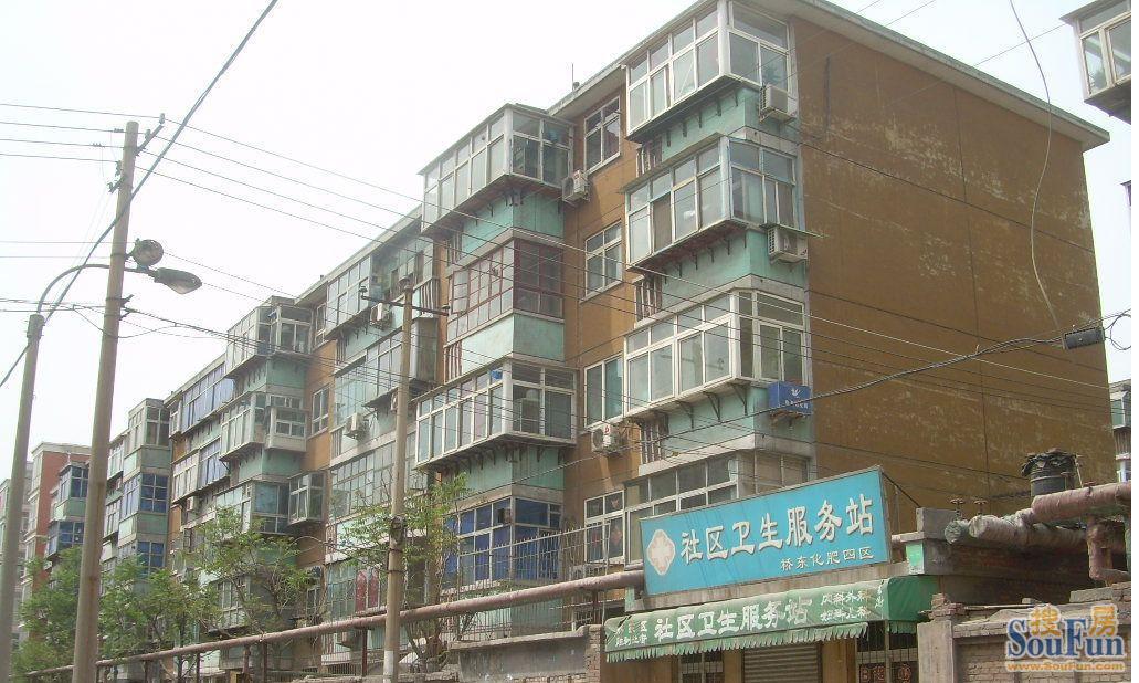 石家庄铁路职业技术学院招生网