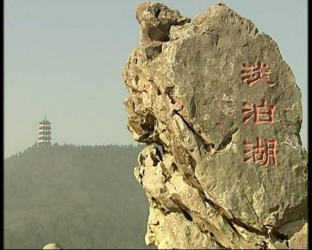 新疆福彩ssc-百度