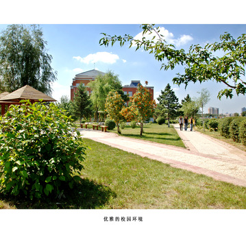 吉林警察学院校园风景(1375)