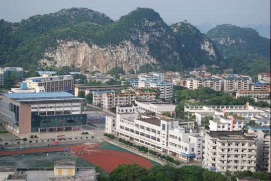 桂林理工大学校园风景 5683图片