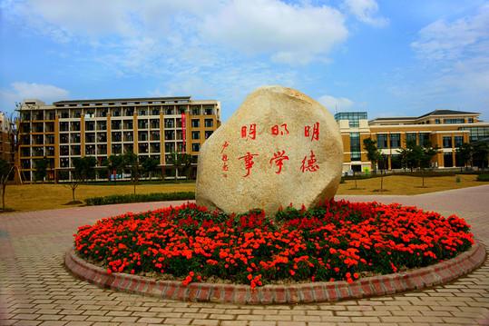 上海应用技术学院校园风景(2333)