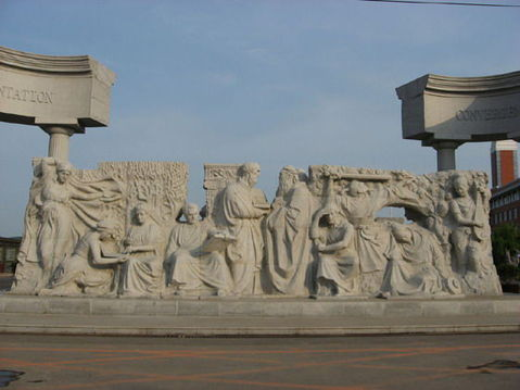 东北师范大学校园风景(1241)图片