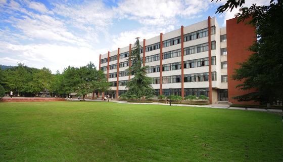 重庆邮电大学校园风景(6055)