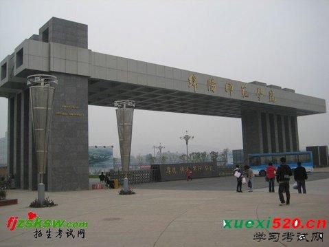 绵阳师范学院校园风景(6409)