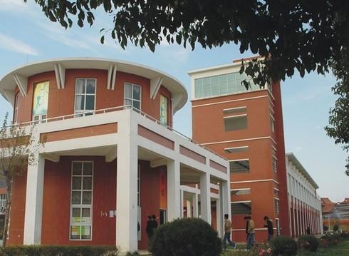 安徽新华学院校园风景(4075)