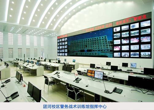 中国人民公安大学招生网