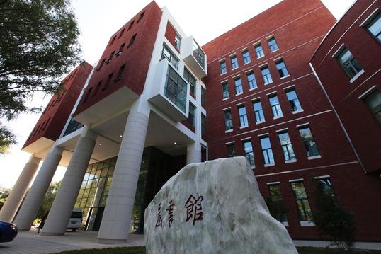 北京农学院招生网