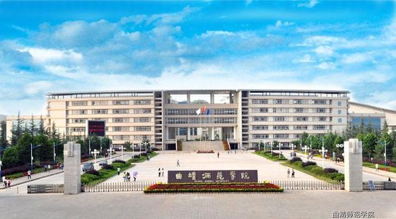 曲靖师范学院校园风景(6734)