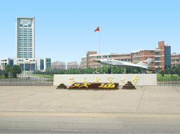 南昌航空大学校园风景(4815)