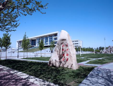 河北经贸大学招生网