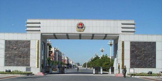 中国人民武装警察部队学院招生网