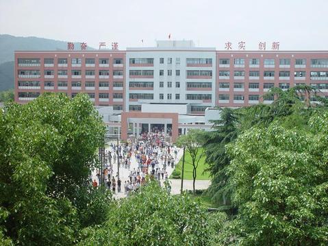湖南财政经济学院招生网