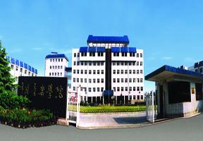 中国音乐学院招生网
