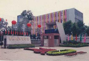 景德镇陶瓷大学招生网